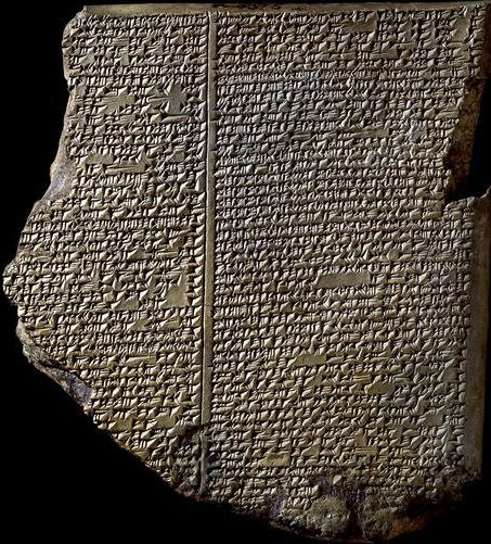 The Flood Tablet, relating part of the Epic of Gilgamesh -Nineveh 7th Century BC
